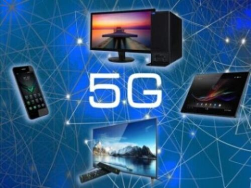 The Future of 5G Technology